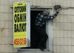 Украинцы скупают доллары в России