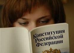 Треть россиян против изменения Конституции