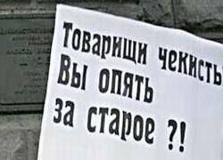 Поиск вредителей - коронный ход российской власти?