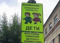 В 2009 году дорожные знаки в Москве станут ярче и заметнее