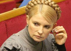 Тимошенко отказывается признавать газовый долг Украины