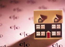 Ипотеку заменили скидки и рассрочка платежей