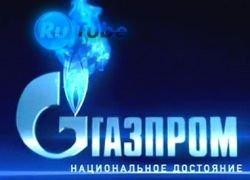"""Зачем \""""Газпром-медиа\"""" RuTube и что он будет с ним делать?"""
