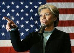 Хиллари Клинтон примет назначение на пост госсекретаря