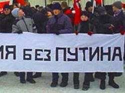 Сценарий всенародной бузы: Новочеркасск-2009