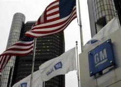 General Motors рассматривает возможность своего банкротства