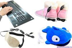 10 USB-гаджетов, которые помогут вам пережить зиму