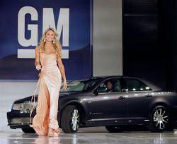 General Motors не намерена признавать себя банкротом
