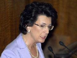 Бурджанадзе основала оппозиционную партию