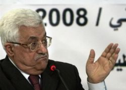 Cовет ООП избрал Махмуда Аббаса президентом Палестины