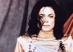 Сын короля Бахрейна отозвал иск против Майкла Джексона