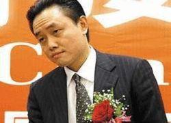 Самого богатого человека Китая обвиняют в спекуляциях