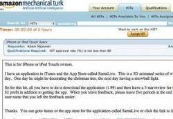 Разработчики платят за хорошие отзывы об их программах для iPhone