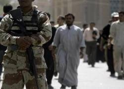 В Багдаде прогремел второй за сутки взрыв: есть жертвы