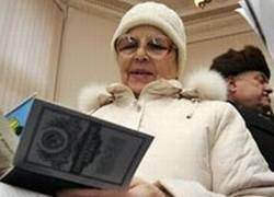 В октябре россияне забрали из банков 5-7 процентов вкладов