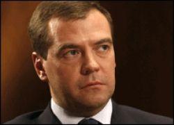 Медведев готов засудить Украину