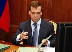 Президент России одобрил трехлетний федеральный бюджет