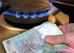 До 2012 года цена на газ достигнет новой исторической высоты?