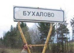 Можно ли жить в провинции, и не мечтать переехать в Москву?
