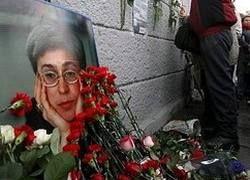 Следствие уверяет, что не знает о заказчике убийства Политковской