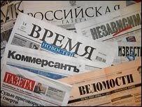 Сын экс-главы Генштаба России избил милиционера