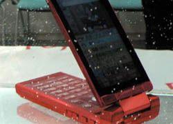 Fujitsu представила непромокаемый люксовый мобильник