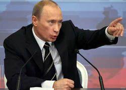Проблемы России - прямой результат политики Путина