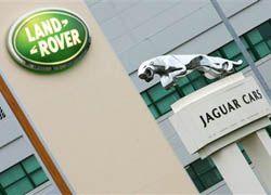 Jaguar Land Rover просит миллиард фунтов у британского правительства