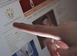"\""Одноклассники\"" протестировали на сайте окно поиска Google"