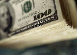 Пакистан получит от МВФ $7,6 млрд на 2 года
