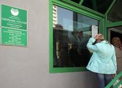 Народ в России потерял чувство самосохранения