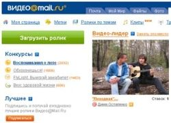 Mail.Ru поделится с ВГТРК рекламной выручкой