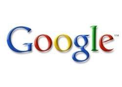 Google начинает экономить в условиях кризиса