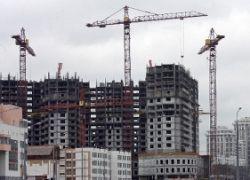 Цены на жилье испугались кризиса