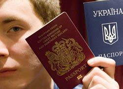 На Украине взялись за двойное гражданство
