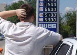 Нефтяные компании России не спешат сбавлять цены на бензин