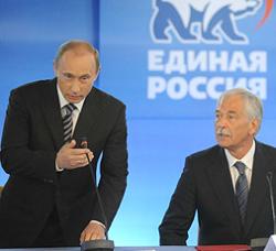 """Путин обманывает \""""Единую Россию\""""?"""
