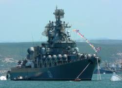 """Что делает российский флот на \""""заднем дворе\"""" Америки?"""