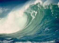 Землятрясения в Тихом океане