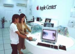 Apple созрела для создания нетбука?
