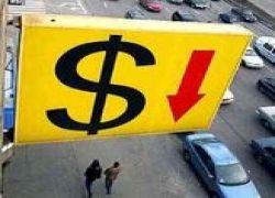 Доллар скоро рухнет?