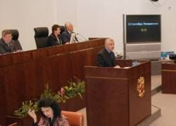 Совет Федерации одобрил изменения Конституции