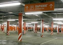Парковка в центре Москвы уйдет под землю