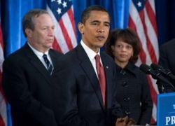 """Обама сделал ставку на \""""звезд\"""""""