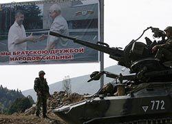 Есть ли перспективы у российско-грузинских отношений?