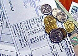 Фонд ЖКХ выделит банкам 25 млрд рублей