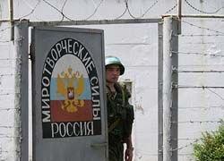 Россия-Грузия-Абхазия: ни мира, ни войны