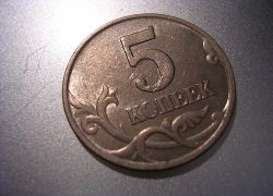 Рубль упадет до 100 рублей за доллар?