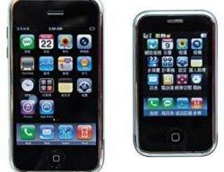 """В Гонконге в продажу поступил \""""мини-iPhone\"""""""