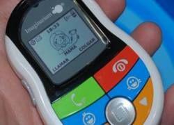 В Гонконге представят детские мобильники